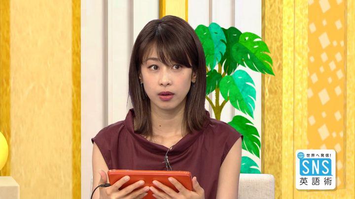 2018年07月19日加藤綾子の画像20枚目