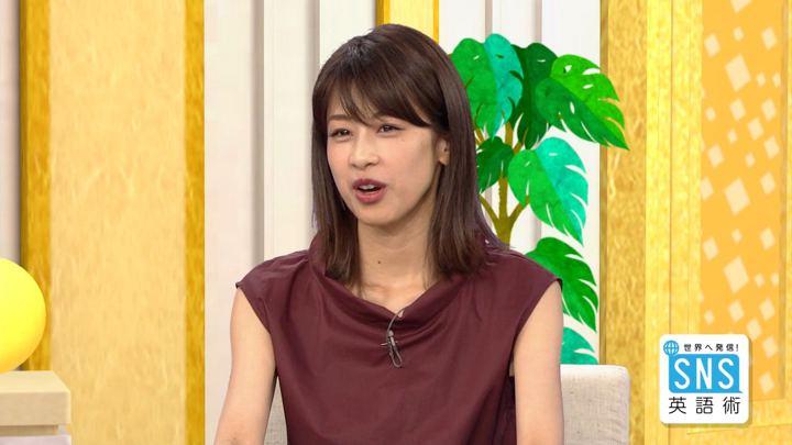 2018年07月19日加藤綾子の画像24枚目
