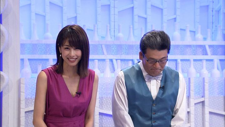 2018年07月21日加藤綾子の画像01枚目