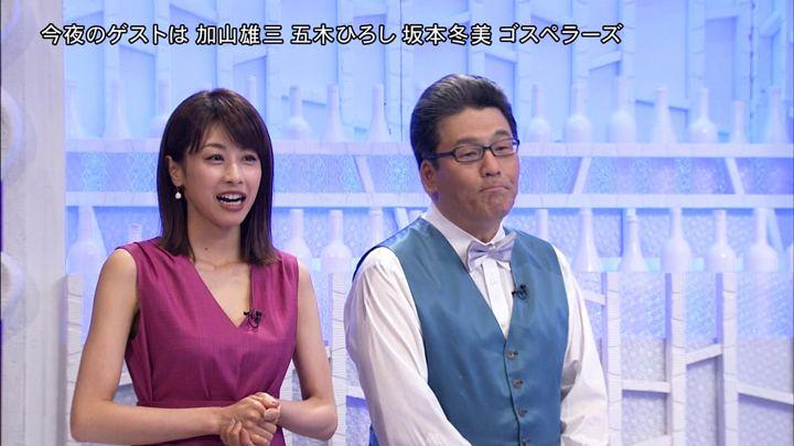 2018年07月21日加藤綾子の画像02枚目