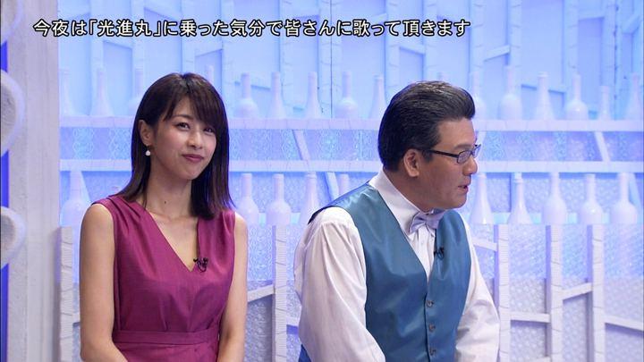 2018年07月21日加藤綾子の画像08枚目