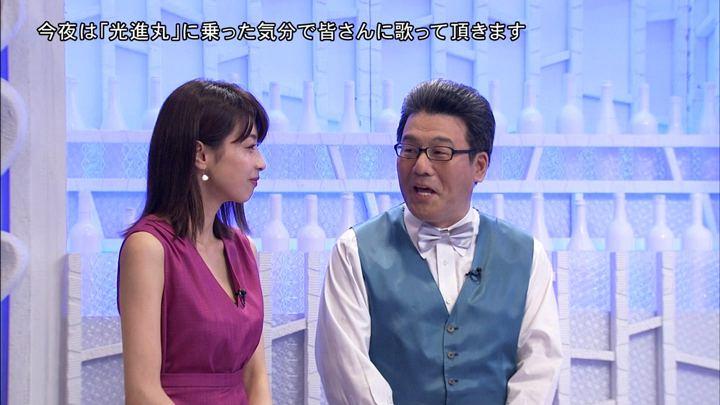 2018年07月21日加藤綾子の画像09枚目