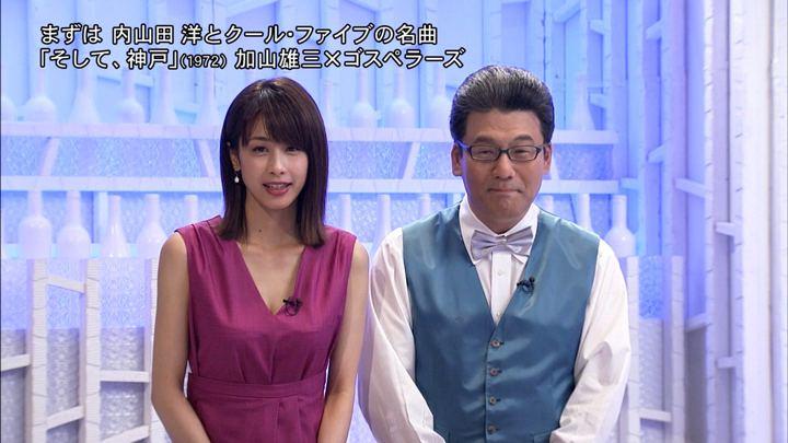 2018年07月21日加藤綾子の画像11枚目