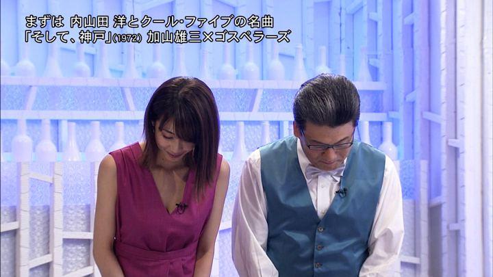 2018年07月21日加藤綾子の画像12枚目