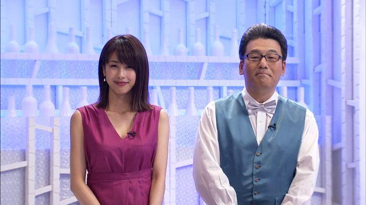 2018年07月21日加藤綾子の画像14枚目