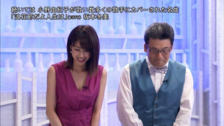 2018年07月21日加藤綾子の画像15枚目