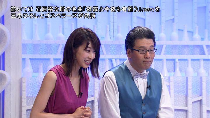 2018年07月21日加藤綾子の画像17枚目
