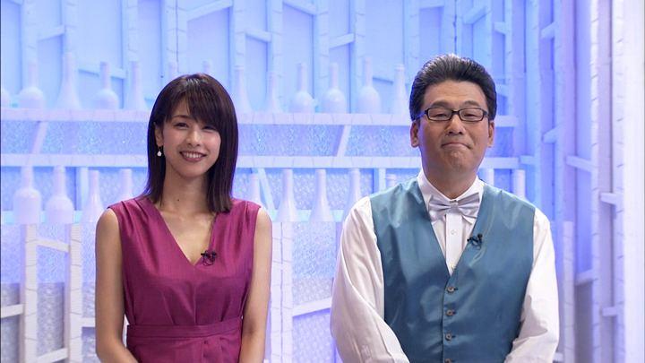 2018年07月21日加藤綾子の画像18枚目
