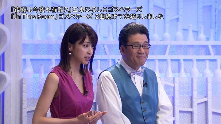 2018年07月21日加藤綾子の画像19枚目