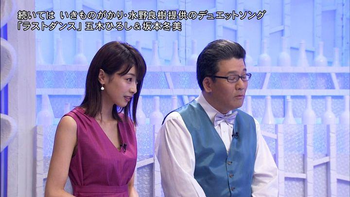 2018年07月21日加藤綾子の画像20枚目