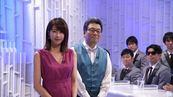 2018年07月21日加藤綾子の画像21枚目