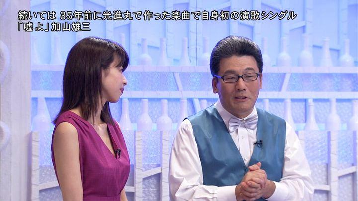 2018年07月21日加藤綾子の画像22枚目