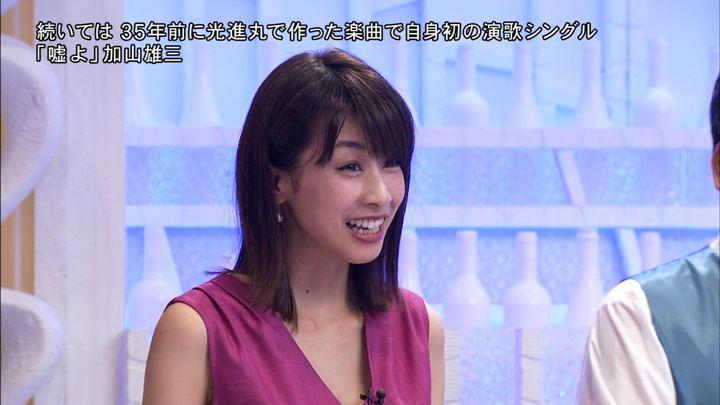 2018年07月21日加藤綾子の画像23枚目