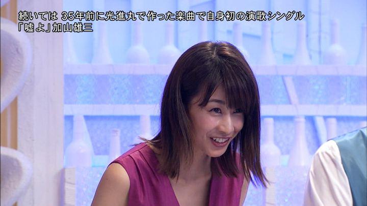 2018年07月21日加藤綾子の画像24枚目