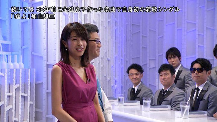 2018年07月21日加藤綾子の画像25枚目