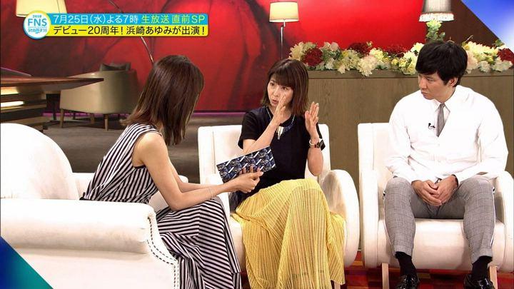 2018年07月22日加藤綾子の画像12枚目