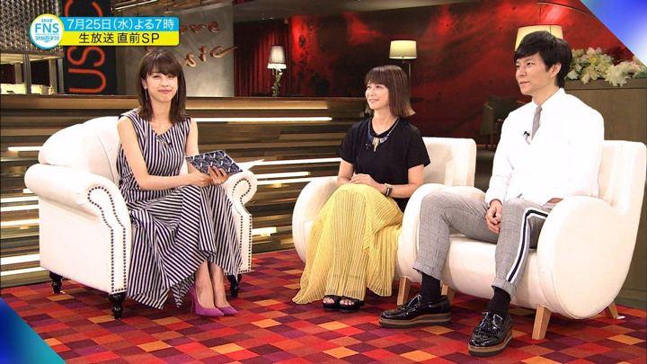 2018年07月22日加藤綾子の画像13枚目