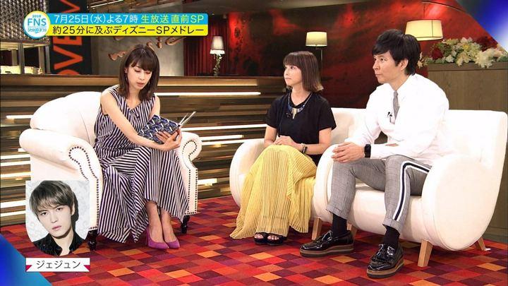 2018年07月22日加藤綾子の画像19枚目
