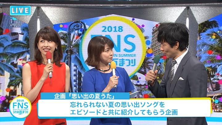 2018年07月25日加藤綾子の画像08枚目