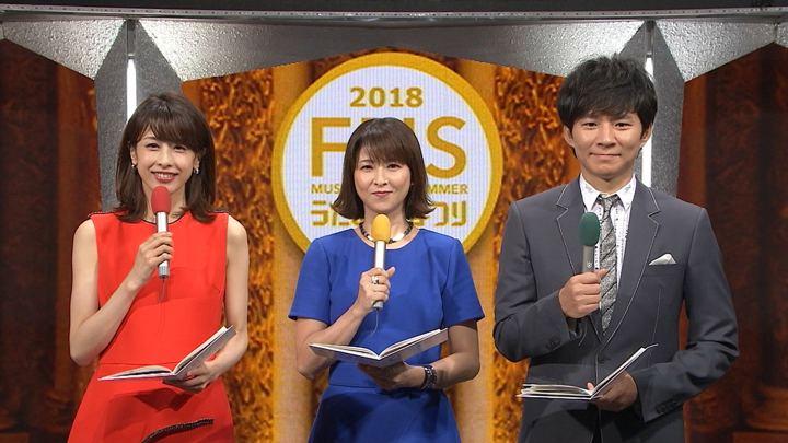 2018年07月25日加藤綾子の画像10枚目