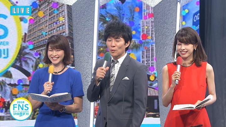 2018年07月25日加藤綾子の画像16枚目