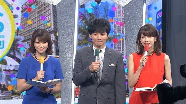 2018年07月25日加藤綾子の画像18枚目