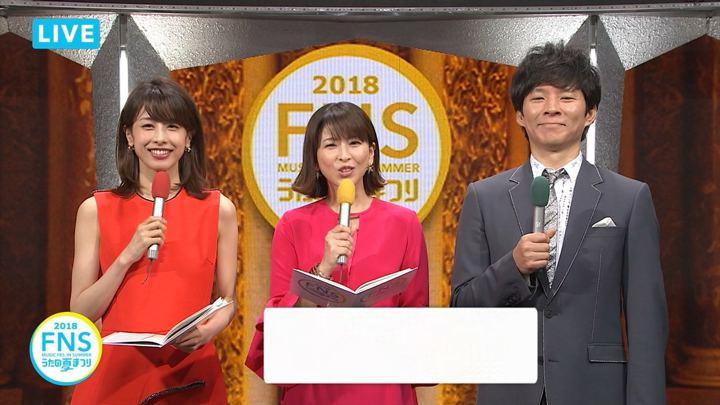 2018年07月25日加藤綾子の画像28枚目