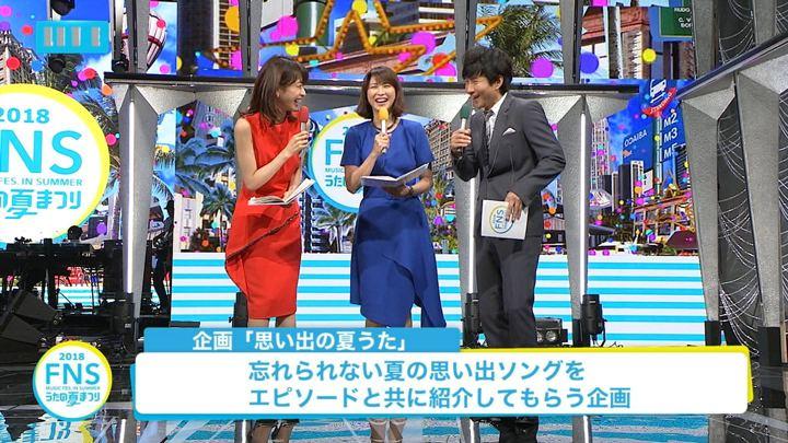 2018年07月25日加藤綾子の画像29枚目