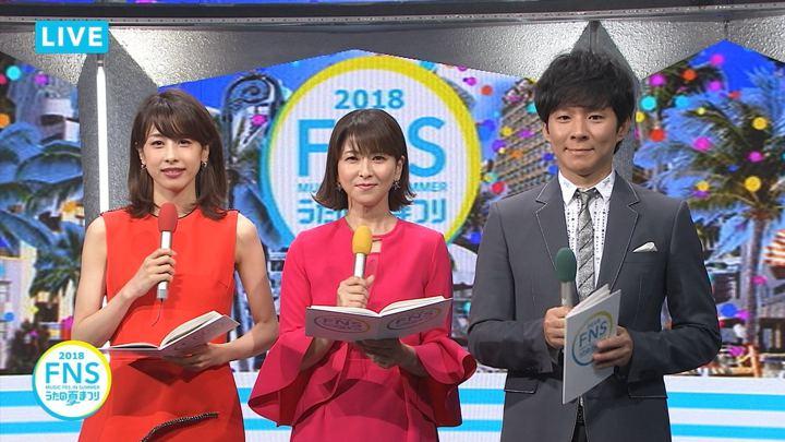 2018年07月25日加藤綾子の画像30枚目