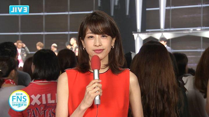 2018年07月25日加藤綾子の画像31枚目