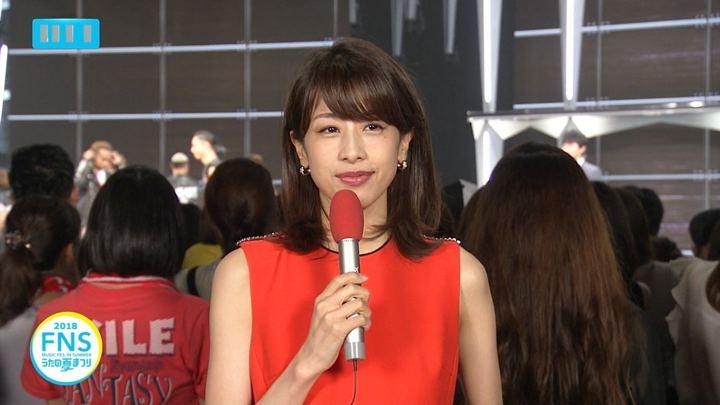 2018年07月25日加藤綾子の画像32枚目