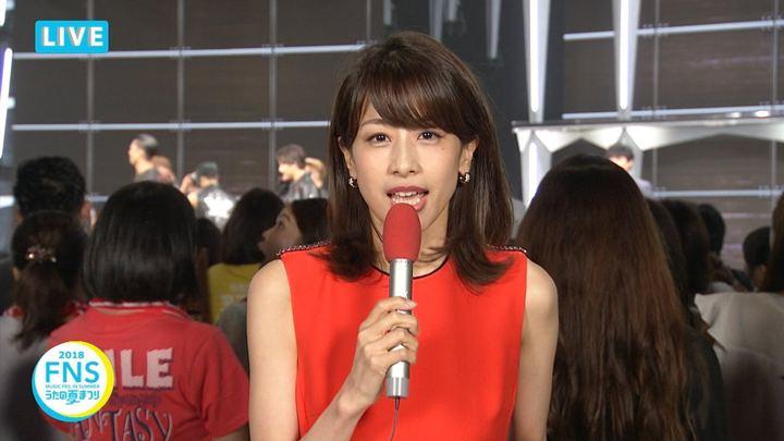 2018年07月25日加藤綾子の画像33枚目