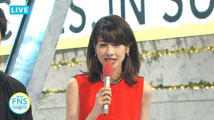 2018年07月25日加藤綾子の画像38枚目