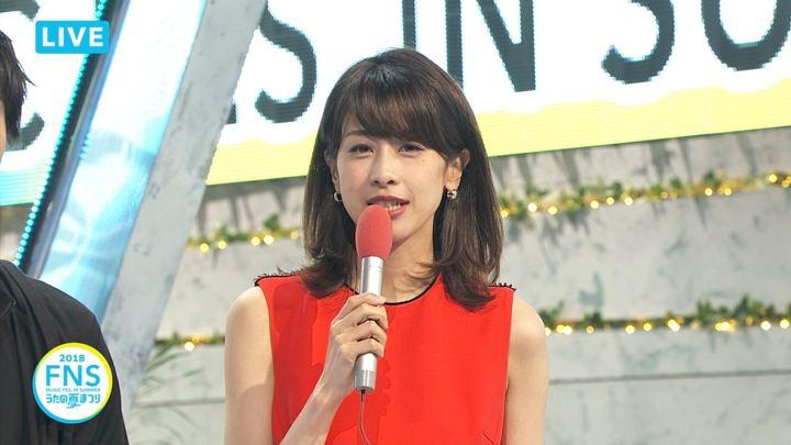 2018年07月25日加藤綾子の画像39枚目