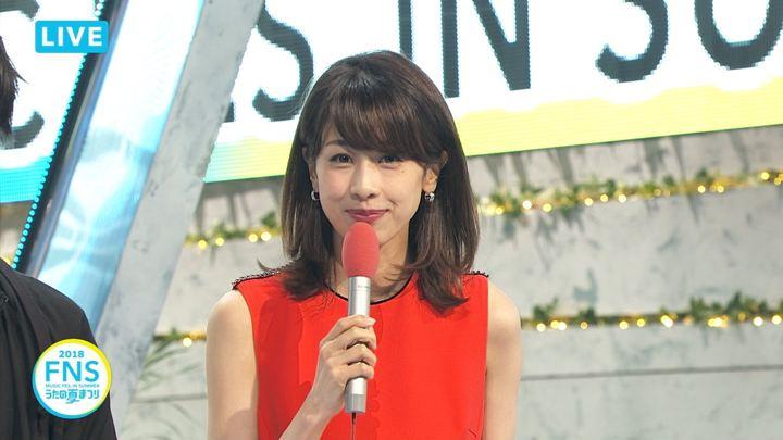 2018年07月25日加藤綾子の画像40枚目