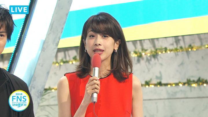 2018年07月25日加藤綾子の画像43枚目