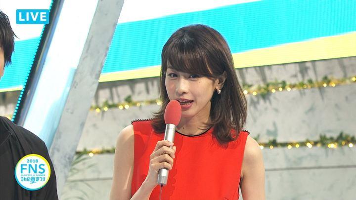 2018年07月25日加藤綾子の画像44枚目