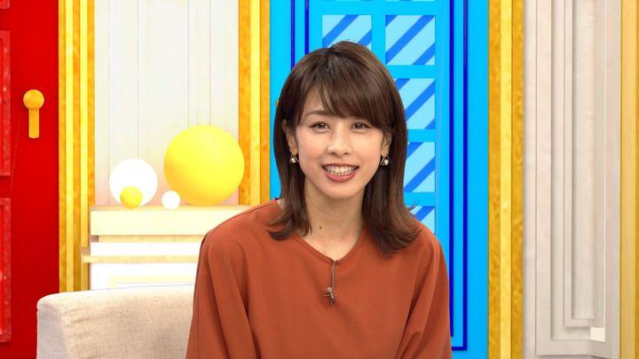 2018年07月26日加藤綾子の画像26枚目