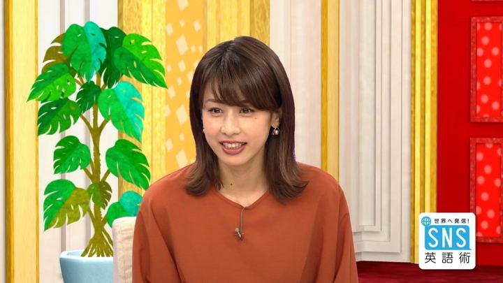 2018年07月26日加藤綾子の画像29枚目