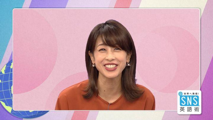 2018年07月26日加藤綾子の画像30枚目