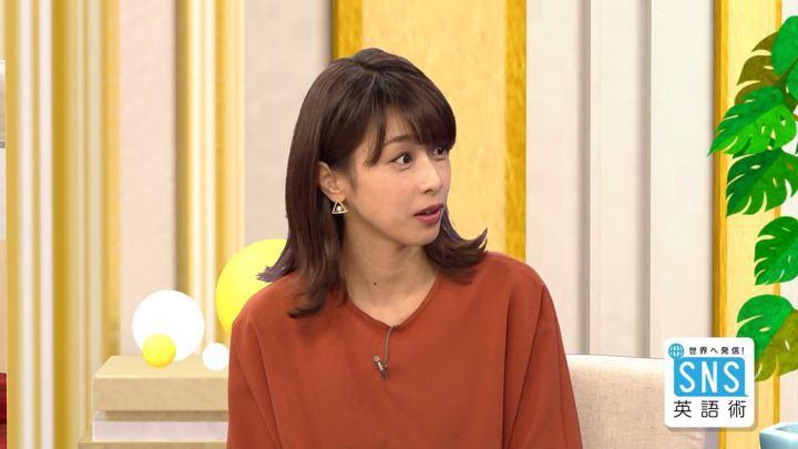 2018年07月26日加藤綾子の画像32枚目