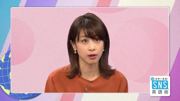 2018年07月26日加藤綾子の画像33枚目