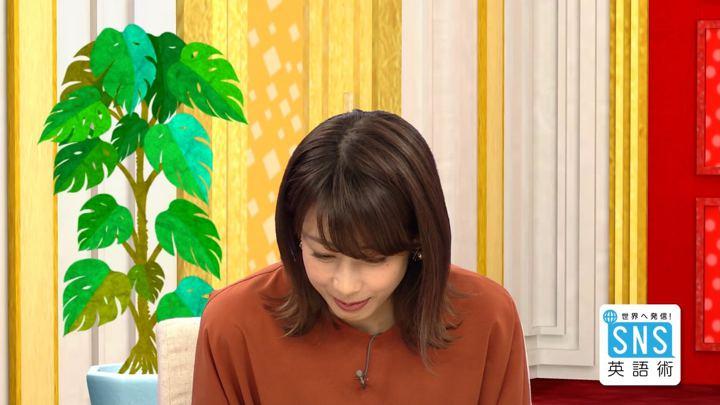 2018年07月26日加藤綾子の画像34枚目