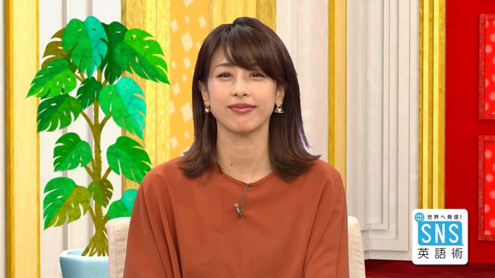 2018年07月26日加藤綾子の画像35枚目