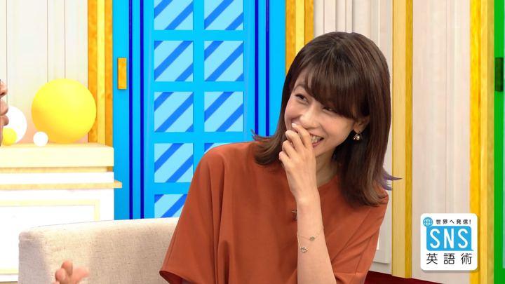 2018年07月26日加藤綾子の画像37枚目
