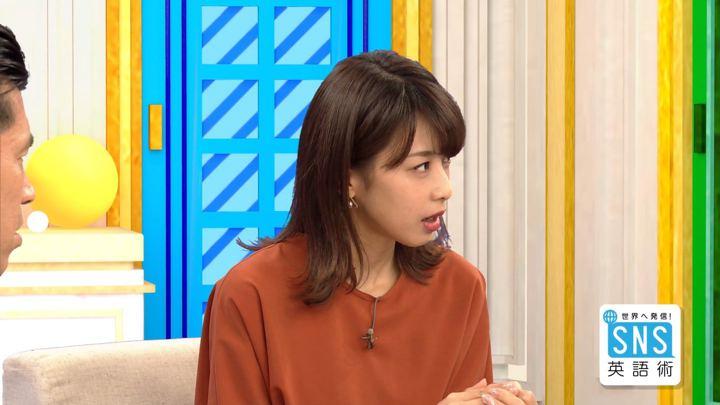 2018年07月26日加藤綾子の画像38枚目