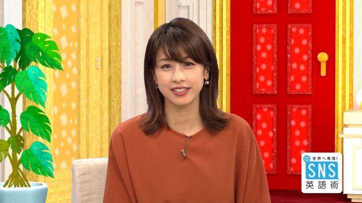 2018年07月26日加藤綾子の画像39枚目