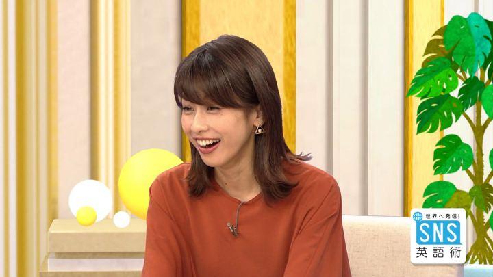 2018年07月26日加藤綾子の画像40枚目