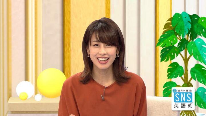 2018年07月26日加藤綾子の画像42枚目