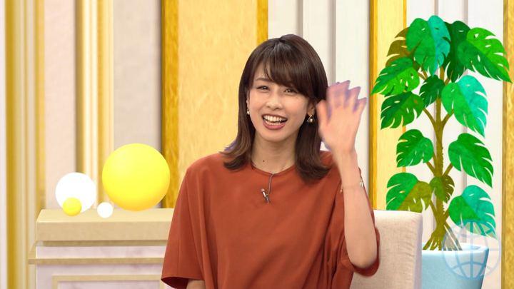 2018年07月26日加藤綾子の画像44枚目